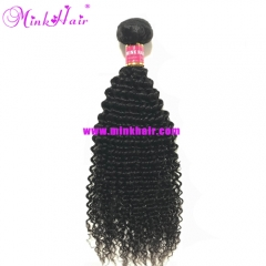 Wholesale Kinky Curly 100% Virgin Brazilian Curly Hair