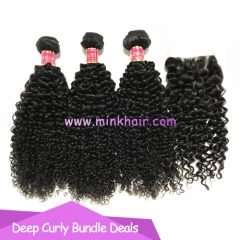 Mink Hair Free Shipping Deep Curly Brazilian Hair Bundles
