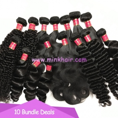 10 Bundles/lot Free Shipping 10A Grade Wholesale Mink Brazilian Hair