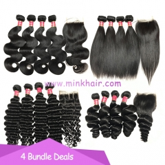 10A Free Shipping 4 Bundle Deals Mink Brazilian Hair Weave