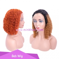 New Curly Bob Wig #350 Color Ombre 1B/30 150% Density 13x6 Lace Wig