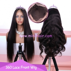 New Brown Lace 360 Lace Front Wig 150% Density 10A Grade