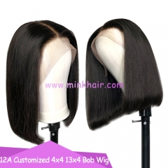 12A Closure Bob Wig 4X4 13x4 180% Density Brown Lace Wig 1B